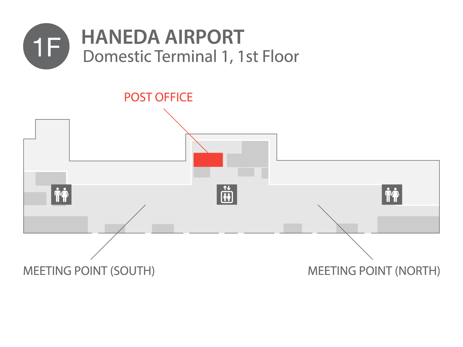 Haneda Airport Domestic Terminal 1 - Haneda airport Domestic Terminal 1.
