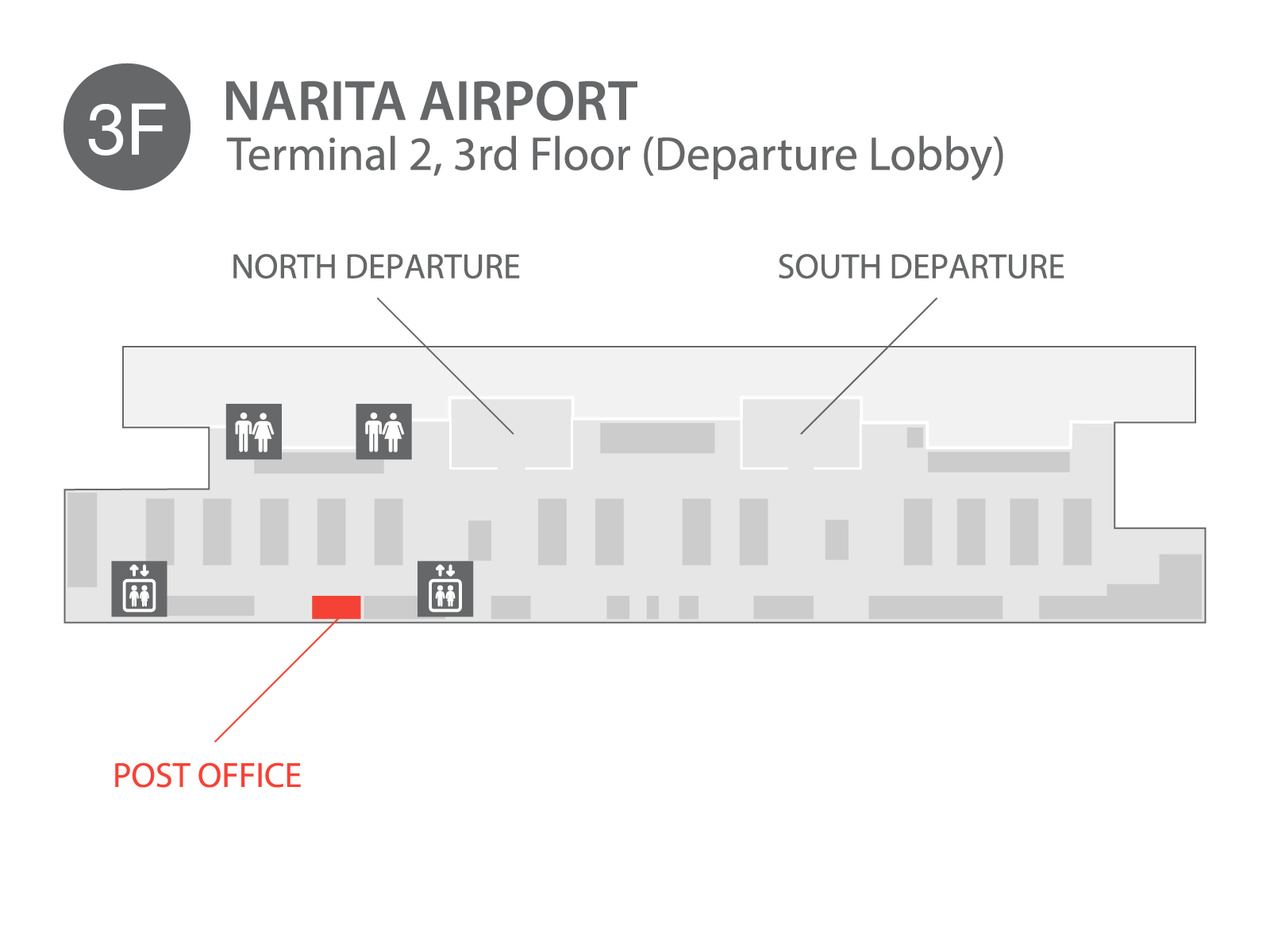 Narita Airport Terminal 2 - Narita airport Terminal 2 located on 3rd floor.