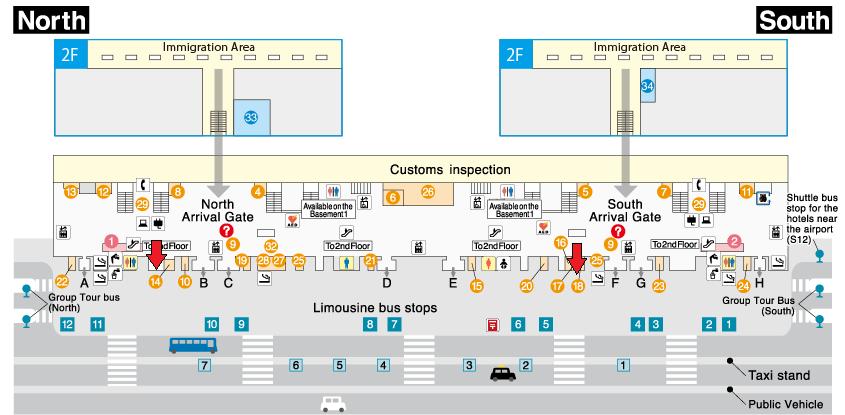 Reviewed: Pocket WiFi Rental Choices at Kansai Airport [KIX]