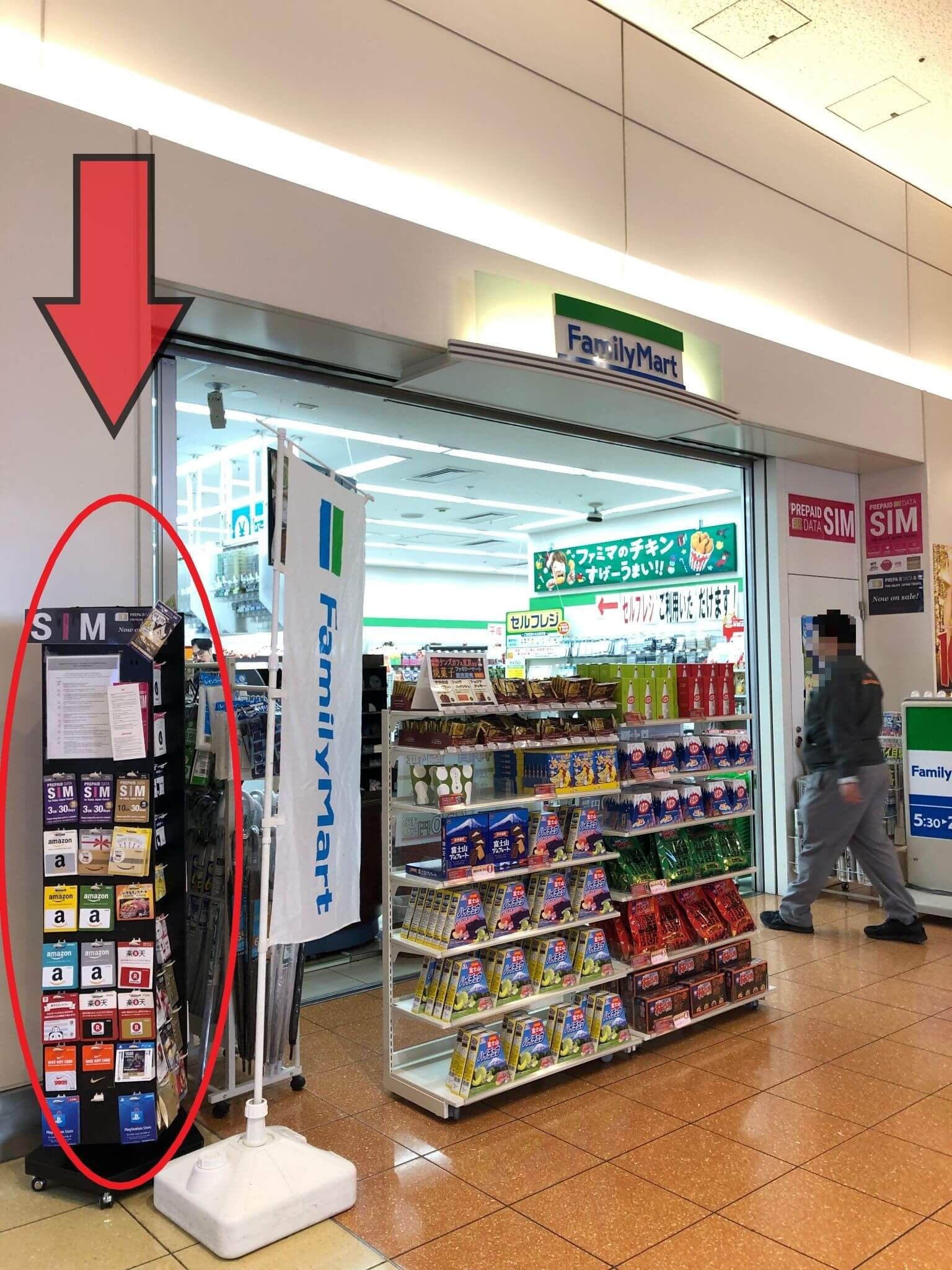 Prepaid SIM at Haneda Airport in Tokyo: What Are The Options?