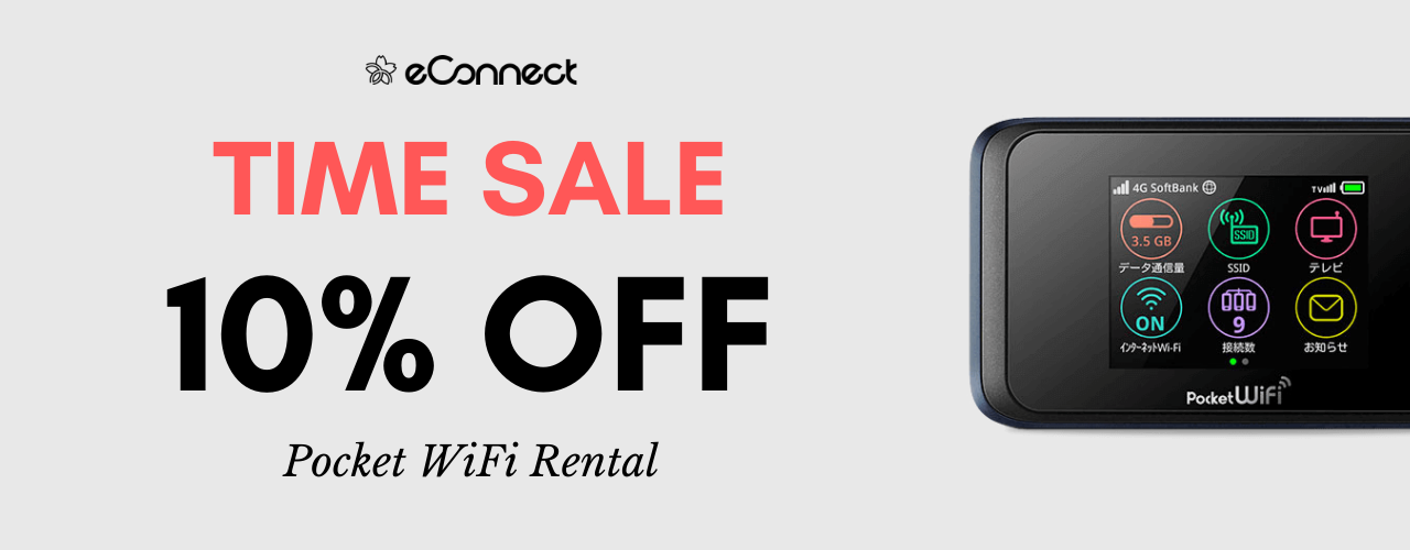 pocket wifi rental timesale promotion